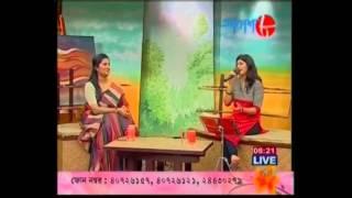 Amar Bolar kichu chilona by MADHURAA BHATTACHARYA on Good Morning Akash