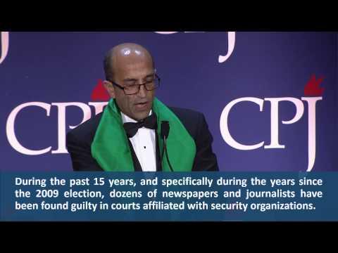 Siamak Ghaderi 2014 IPFA Acceptance Speech