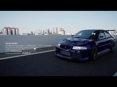 "So Cool  550HP+ ""CHIBAKAZU""Private Into the Evolution Film|TEST on the Tokyo wangan/Daikoku Highway."