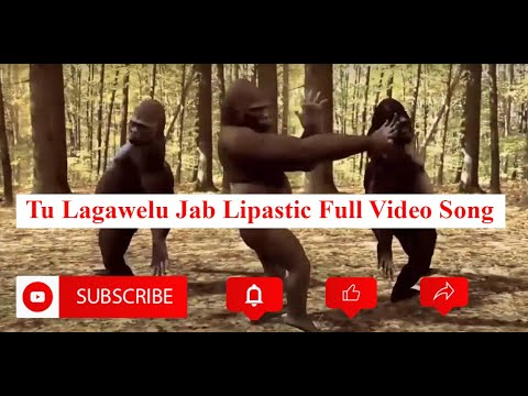 Tu Lagawelu Jab Lipastic Full Video Song | Pratigya | Superhit Bhojpuri Song