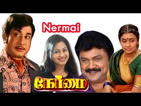 Nermai tamil movie | tamil full movies