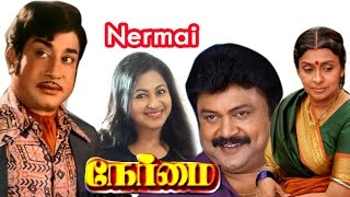 Nermai (1985) Tamil Movie