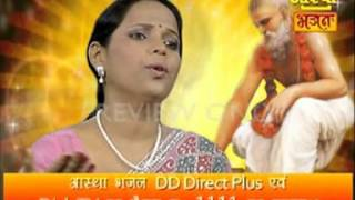 Guru bhajan Anand hii anand baras rahyeo.. by Leepikaa Bhattacharya