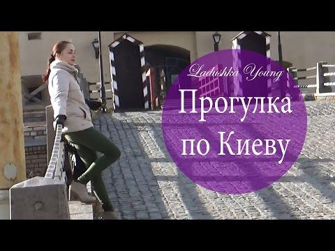 Интересные места Киева. Киевская крепость