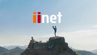 iiNet Flexible NBN