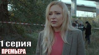 НОВАЯ премьера 2019! В ПЛЕНУ У ЛЖИ (2019...