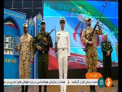 Iran Nasr sniper rifle, Kalashnikov 133 rifle, radios 9th Young Soldiers festival جشنواره جوان سرباز