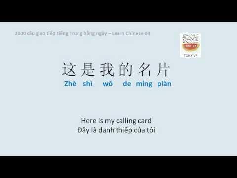 2000 câu giao tiếp tiếng Trung thông dụng hàng ngày   Learn Chinese 04