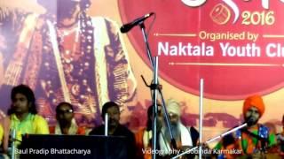গুরু বন্দনা,- গুরু দোহাই তোমার মনকে আমার নাওনা সুপথে,,,_ Baul Pradip Bhattacharya,