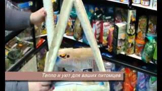 Зоо товары - Домик для кошек с когтеточкой столбиком