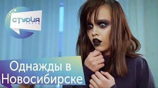 12 сезон Студия Звезд Новосибирск