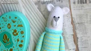Амигуруми: схема Мишки Шишкина. Игрушки вязаные крючком - Free crochet patterns.