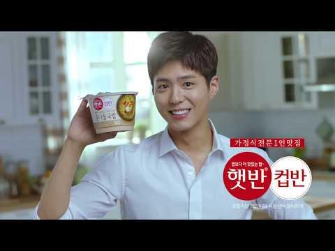 [햇반] 햇반 컵반 맛집탐방 1편 w/ 박보검_30초