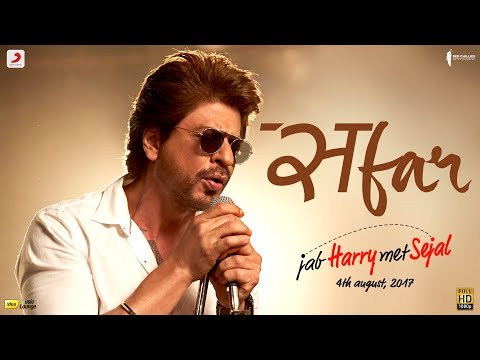 Safar Song Lyrics From Jab Harry Met Sejal