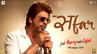 What happens when shah rukh khan, imtiaz ali, pritam and irshad kamil get together to make a song ? pure magic! safar, the third track from jab harry met sej...