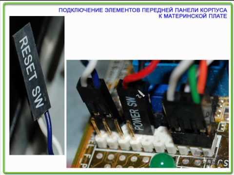 11 Элементы передней панели