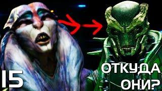 Mass Effect Andromeda Прохождение на русском #15 ► ОТКУДА ВЗЯЛИСЬ КЕТТЫ, ЗАДАНИЕ ПИБИ, ЗАДАНИЕ КОРЫ