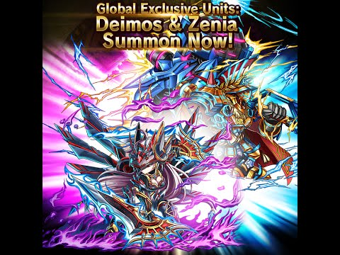 Brave Frontier] 150 Gem Summons for Deimos and Zenia - YouTube