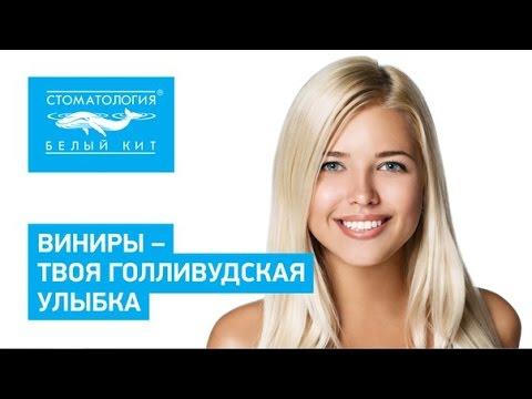 Имплантация зубов (импланты)