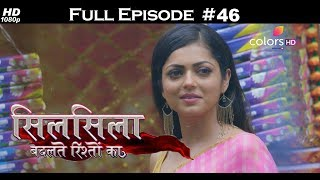 Silsila Badalte Rishton Ka - 6th August 2018 - सिलसिला बदलते रिश्तों का  - Full Episode
