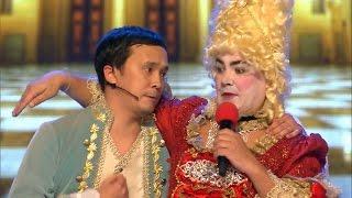 Download КВН Азия микс - Екатерина II и ее киргизский фаворит Mp3 and Videos