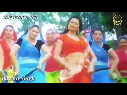 HD video - maratara maja bin biyahe raja ho || wanted || pawan singh bhojpuri song