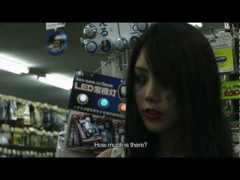 "Japanese independent film ""Drifting"" with subtitles"