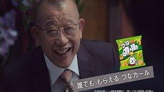 明治 つなカールキャンペーン.