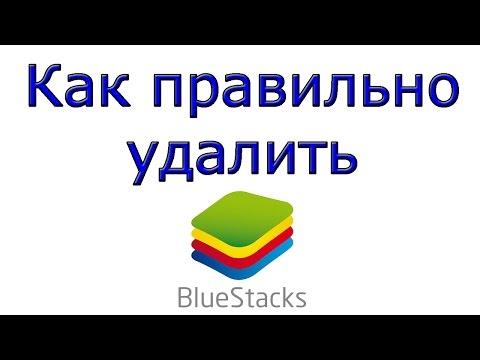 переключения раскладки клавиатуры в BlueStacks