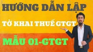 Hướng dẫn lập tờ khai thuế GTGT mẫu 01-GTGT