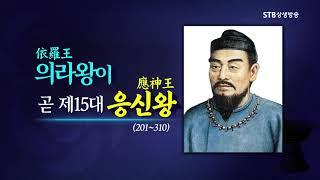 한국의 문화를 드러낸 일본의 신사들 | 옥산신사는 단군…