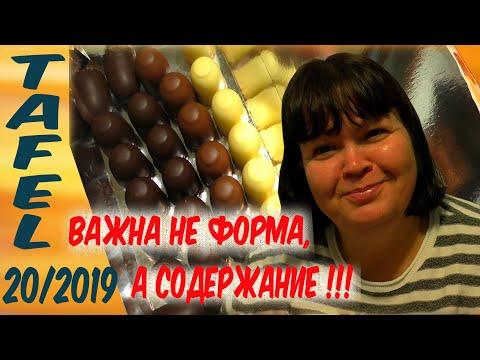 #79 НЕМЕЦКИЙ МАГАЗИН
