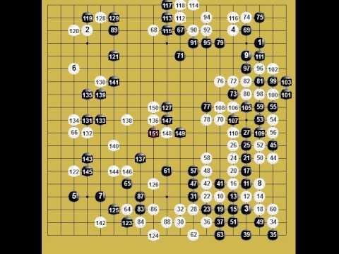 囲碁棋譜再現 黒番:本因坊秀策 ...