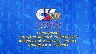 День открытых дверей в РГУФКСМиТ 29 января 2016 года