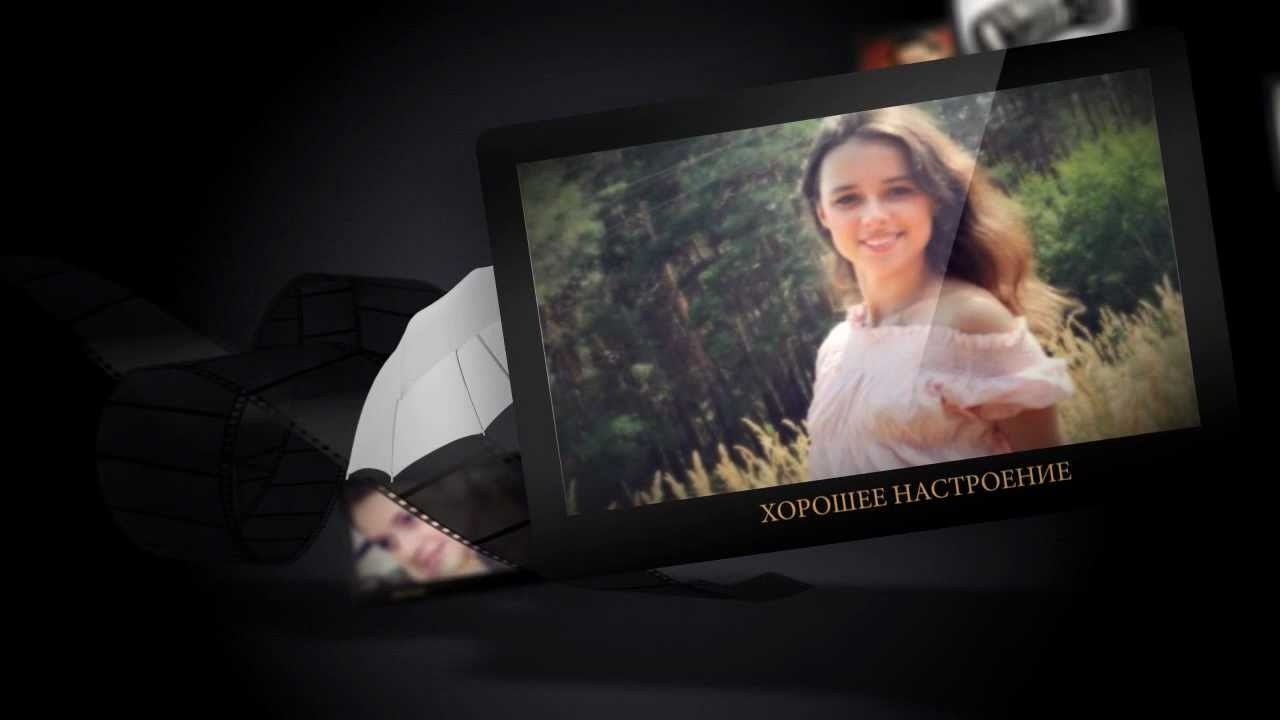 Фотоальбом для after effects