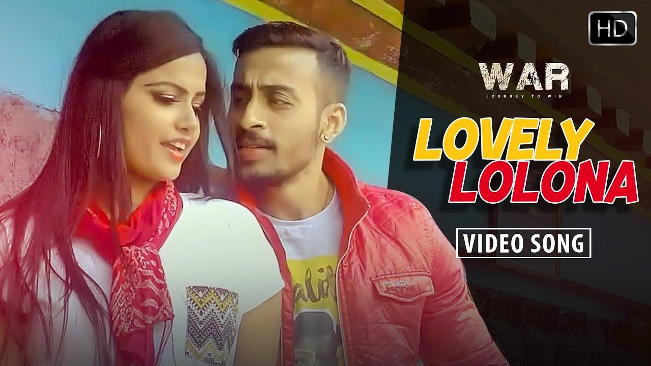 Lovely Lolona - Full Video | War | Bangla Romantic Dance Song 2021 | Loy-Deep | Amara Muzik Bengali