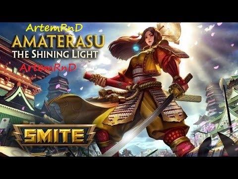 видео: smite Гайд о боге amaterasu (Аматерасу)