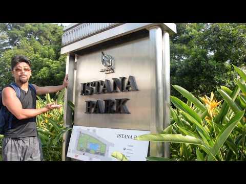アキーラさん訪問①シンガポール・イスタナ公園!Istana park in Singapore
