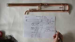 Схема медной колонны КУМ 28 60(видео взято с канала Kiruha Pivo https://youtu.be/h5RLvCvA87A., 2015-09-26T14:39:21.000Z)