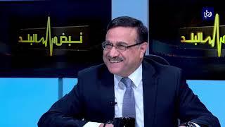 وزير المالية يؤكد أن مخصصات الرواتب متوفرة  - (15-7-2019)