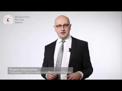 Форсайт Менеджмент — Стратегическое Управление — Технология долгосрочного успеха