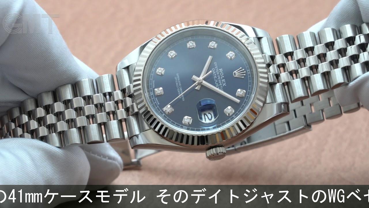 new styles bc417 4e51d ROLEX デイトジャスト 41 126334G ブルー ジュビリーブレス