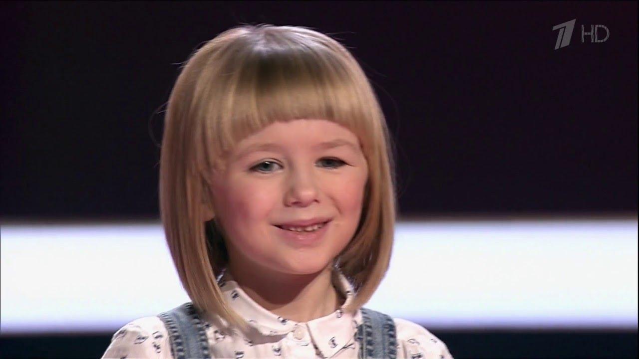 Merino двухслойное что пела в финале голоса ярослава дегтярева Liod Итальянская