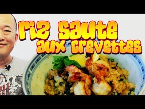 riz-sauté-aux-crevettes---le-riz-jaune