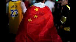焦点对话:中国惩罚NBA,惊醒美国人?