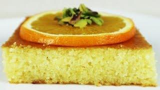 Portakallı Revani Tarifi - Tatlı Tarifleri - Şerbetli Tatlılar