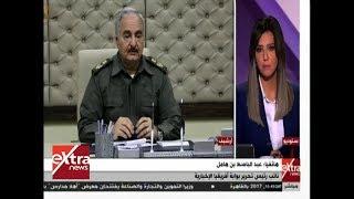 الآن   الزيارة الأولى للقائد العام للقوات المسلحة الليبية المشير خليفة حفتر لتونس
