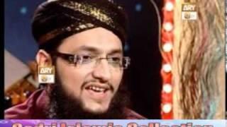Hafiz Tahir Qadri - Ramzan Album 2011 - Mawan Thandiyan Chawan