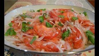 ШАКАРОБ  -  ПО ФЕРГАНСКИ! Чудесный узбекский салат!