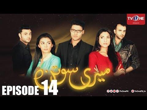 Mere Sautan | Episode#14 | TV One Classics Drama